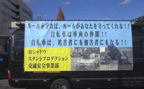 韓国の反応:「日本のこのスタントマンの技術が凄すぎる件www」→「これがプロの技術ですね。素晴らしい!」