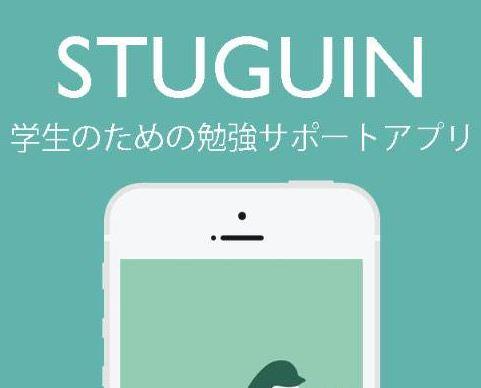 韓国の反応:「日本の女子高生が作ったアプリが凄すぎるんだがwww」→「日本は天才ばかりが集まった国ですねww」