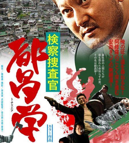 韓国の反応:「これは完成度が高いですねw」→「日本人が作ったこの映画ポスターの雰囲気が素晴らしい件w」
