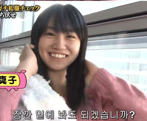 韓国の反応:「日本のアイドルの私服とすっぴんが可愛すぎるんだがwww」→「むしろすっぴんの方が可愛いレベルですねww」