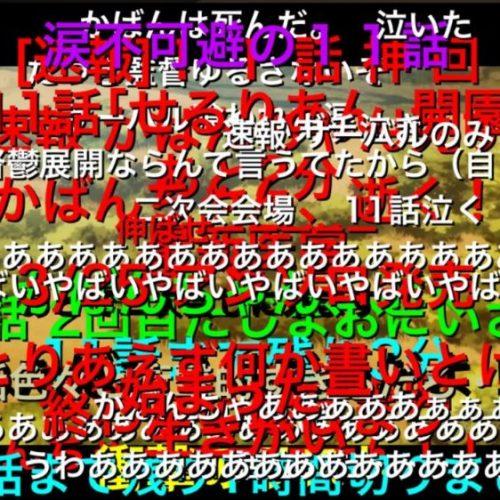 韓国の反応:「けものフレンズの衝撃展開で日本人が大発狂してるんだがwww」→「これは凄い現象ですねww」