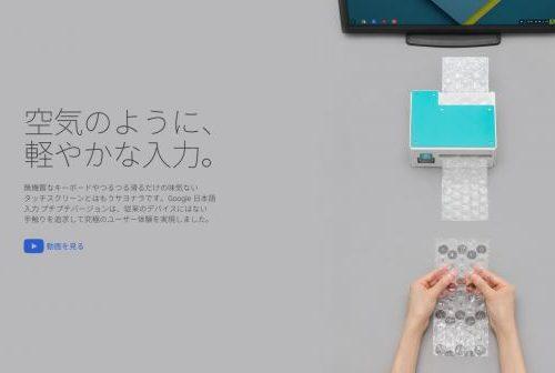 韓国の反応:「日本が開発したこのキーボードが凄すぎるんだがwww」→「これはまさに夢のようなキーボードですねww」