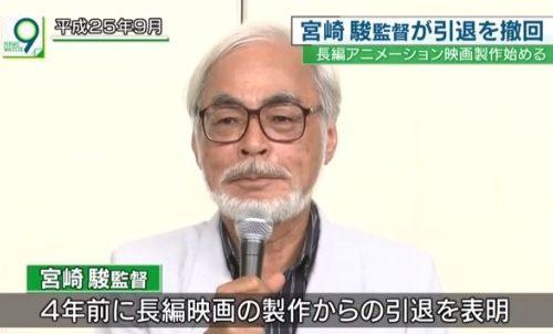 韓国の反応:「日本を代表する映画監督の復帰に世界が歓喜www→「世界が彼の作る映画を求めていますよ!」