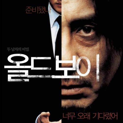 韓国の反応:「日本の漫画の実写映画化で成功した例がこれwww」→「この映画は確かに素晴らしい映画でしたよww」