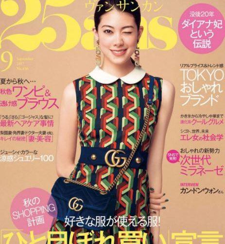 韓国の反応:「日本のこの長身モデルが驚くほど綺麗すぎるんだがwww」→「さすがあの大物モデルの妹なだけありますねww」