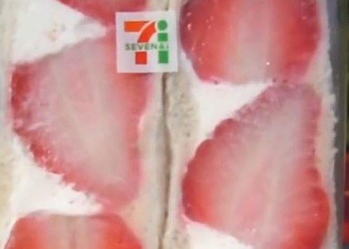 外国人「これは日本による素晴らしいアイデアだね!」→「日本のこの変わった発想のサンドイッチが美味しそうすぎる件w」