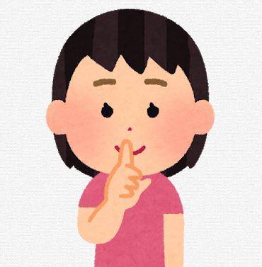 韓国の反応:「まるで天使のような可愛さですねw」→「日本で最近人気爆発中のこの赤ちゃん子役が可愛すぎる件w」
