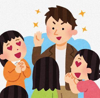 韓国の反応:「確かにこれは納得のランキングですねw」→「今一番日本でイケメンな俳優3人がこの人たちらしい」