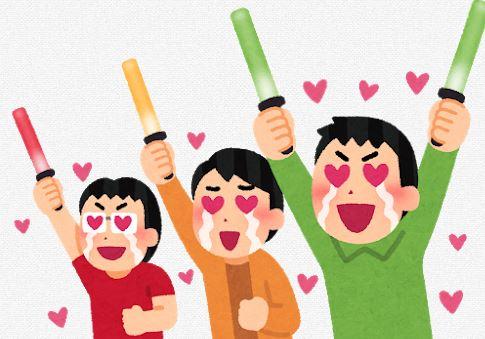 韓国の反応:「これは女優並の美しさですねw」→「最近話題の日本のコメディアンの外見が驚くほど綺麗でビビった件」