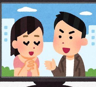 韓国の反応:「とても美しい人だね」→「日本のこの若手女優のオーラと美しさが素晴らしい件」