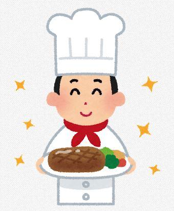 韓国の反応:「ぜひ一度食べたい料理ですね」日本の店のとあるインパクトが凄いメニューが美味しそうで良い件